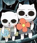 Nekojiru-so / Колыбель для кошки