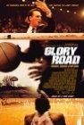 Glory Road / Игра по чужим правилам