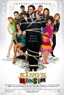 King's Ransom / Выкупить Кинга