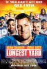 Longest Yard / Всё или ничего