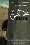 Atash / Жажда