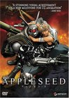 Appurushido / Яблочное семя