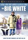 Big White / Большая белая обуза