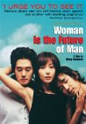 Yeojaneun namjaui miraeda / Женщина - будущее мужчины