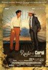 Rudo y Cursi / Рудо и Курси