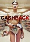 Cashback / Сдача