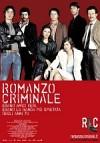 Romanzo criminale / Криминальный роман