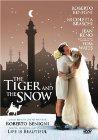 Tigre e la neve / Тигр и снег