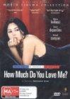 Combien tu m aimes? / Сколько ты стоишь?