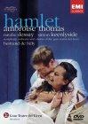 Hamlet / Гамлет