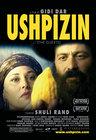Ushpizin, Ha- / Ушпизин