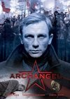 Archangel / Архангел
