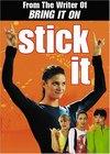 Stick It / Бунтарка