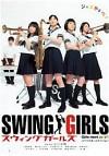 Swing Girls / Девушки, играющие свинг