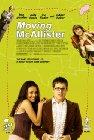 Moving McAllister / Бегущий МакАллистер