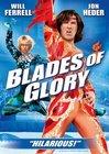 Blades of Glory / Звездуны на льду