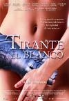 Tirante el Blanco / Византийская принцесса