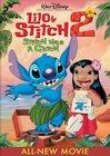 Lilo & Stitch 2: Stitch Has a Glitch / Лило и Стич 2