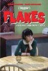 Flakes / Хлопья