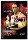 Hard Corps / Прочная защита
