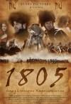 1805 / 1805 год: Триумф Наполеона