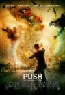 Push / Пятое измерение