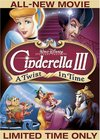 Cinderella III: A Twist in Time / Золушка 3: Злые чары