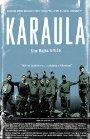 Karaula / Погранзастава