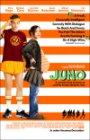 Juno / Джуно