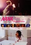 Nana / Нана