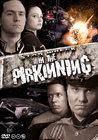 Star Wreck: In the Pirkinning / Звёздное крушение