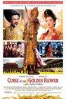 Man cheng jin dai huang jin jia / Проклятие золотого цветка