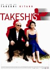 Takeshis / Такешис