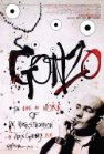 Gonzo: The Life and Work of Dr. Hunter S. Thompson / Жизнь и труды доктора Хантера Томпсона