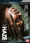 Haze / Хазе