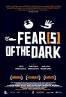 Peur(s) du noir / Страх(и) темноты