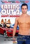 Eating Out 2: Sloppy Seconds / Еда вне дома 2: групповушка