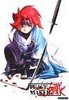 Peace Maker Kurogane / Миротворец