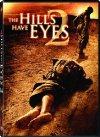Hills Have Eyes II / У холмов есть глаза 2