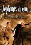 Elephants Dream / Мечта слонов