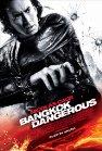 Bangkok Dangerous / Опасный Бангкок