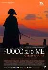 Fuoco su di me / Огонь в моем сердце