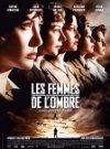 Femmes de l'ombre, Les / Женщины агенты