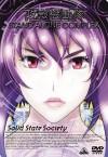 Kôkaku kidôtai: Stand Alone Complex Solid State Society / Призрак в доспехах: Синдром одиночки