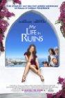 My Life in Ruins / Моя жизнь в руинах