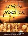 Private Practice / Частная практика