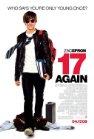 17 Again / Папе снова 17