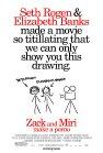 Zack and Miri Make a Porno / Зак и Мири снимают порно