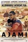 Ajami / Аджами