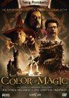 Colour of Magic / Цвет Волшебства Терри Пратчетта